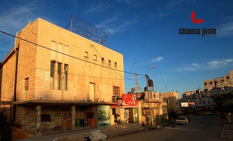 Cinema Jenin e.V.